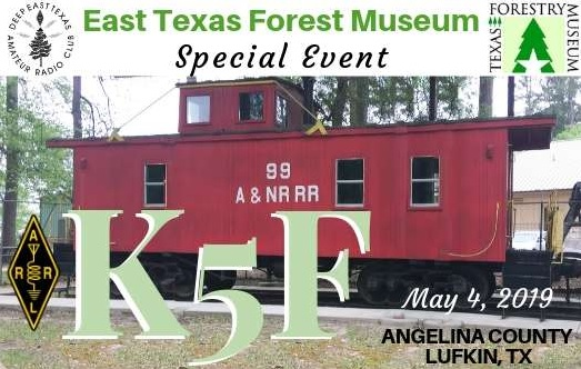 K5F Texas Forestry Museum